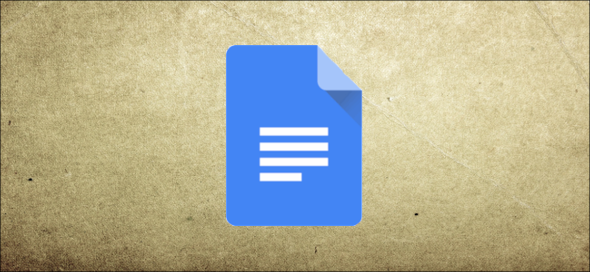 The Google Docs logo.
