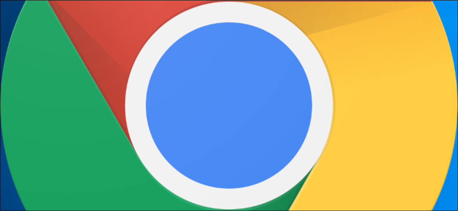 Google Chrome logo on a blue desktop