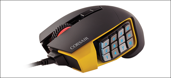 Corsair MMO Mouse