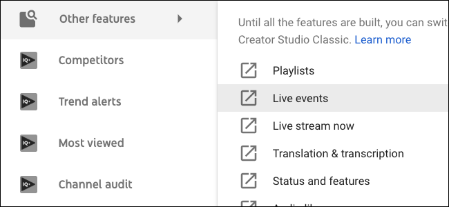 YouTube classic creator studio