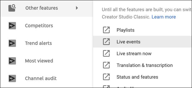 YouTube classic creator studio