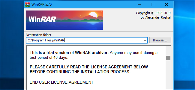 WinRAR installer screen