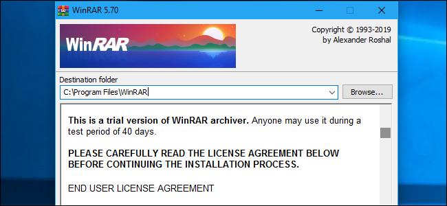 WinRAR installer screen