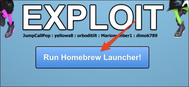 Wii U Homebrew browser exploit