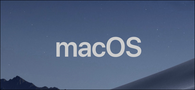 MacOS Stock Photo