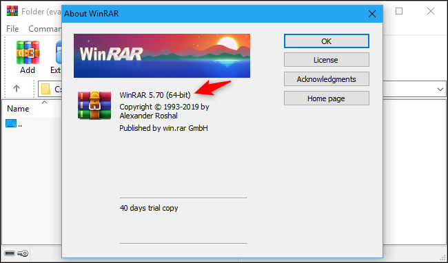 WinRAR's version number in the About WinRAR window