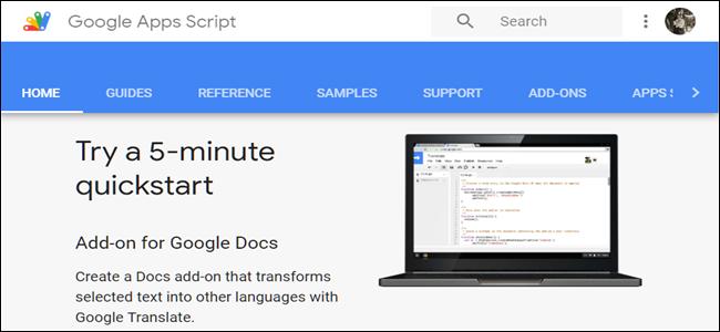 Google Apps Script Lede