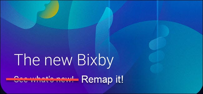 Bixby logo with Remap it words added.