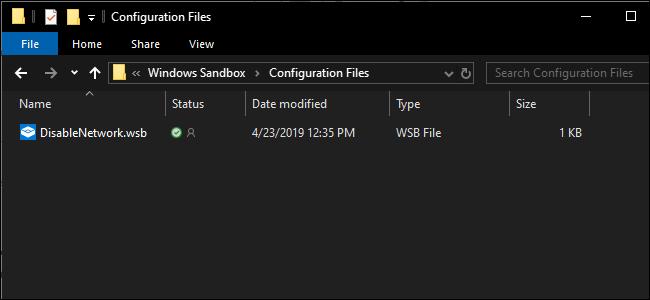 configuration files in file explorer