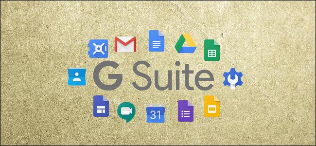 G suite header