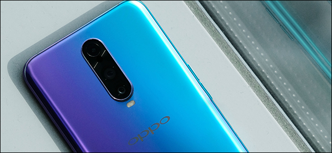 The Oppo RX17 Pro