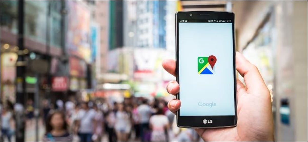 Google Maps on an Android phone