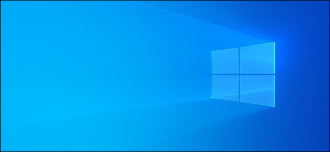 Windows 10 logo from new version 1903 desktop background