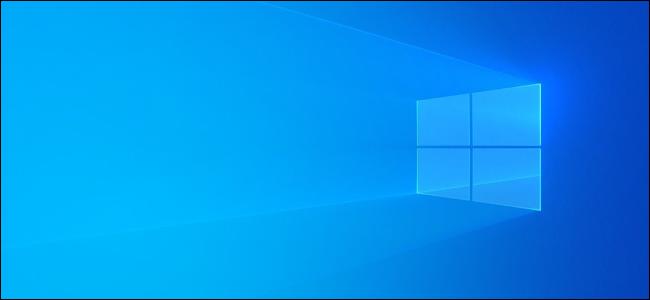 Windows 10 logo from new version 1903 desktop background