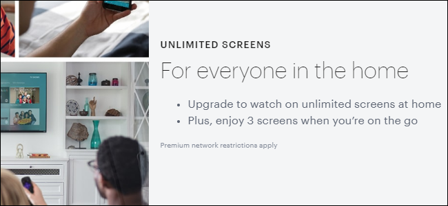 A screenshot a Hulu Unlimited Screens Add-On advertisement.
