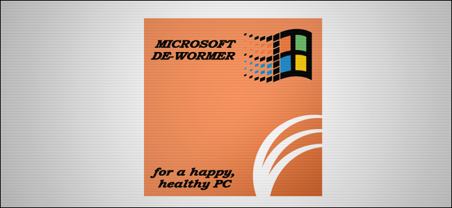 """A fictitious box of """"Microsoft De-Wormer"""" styled like a box of cat or dog de-wormer drugs."""