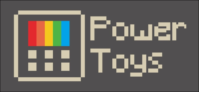 New open-source Microsoft PowerToys logo for Windows 10
