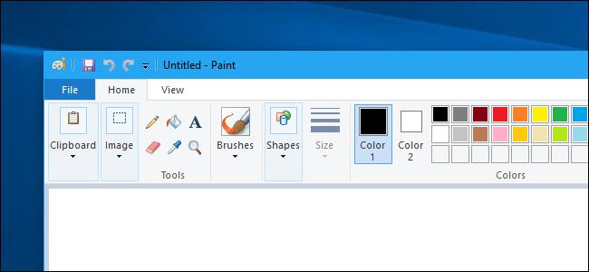 MS Paint on Windows 10