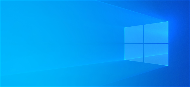 Windows 10's new default light desktop background