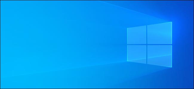 Windows 10's new default light desktop background