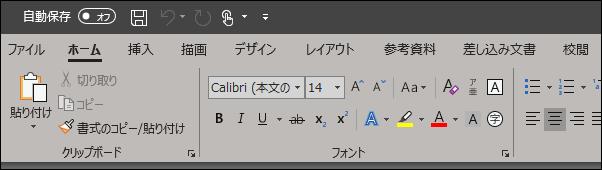 nuevo idioma