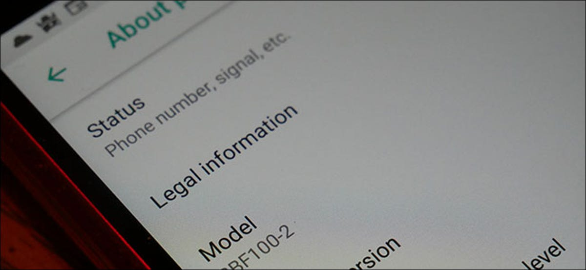 How to find your device's serial number