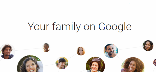 A screenshot of the Google Family webpage.