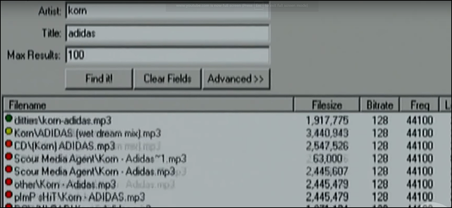 A screenshot of Napster from the AOL Napster Documentary