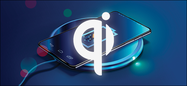 An illustration of a wireless charger with the Qi logo.