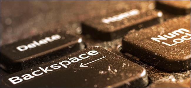 A nasty, dusty laptop keyboard.