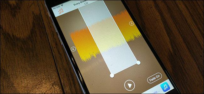 Adjusting ringtone on an iPhone