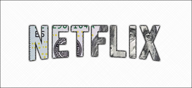 5 Ways to Save Money on Your Netflix Account
