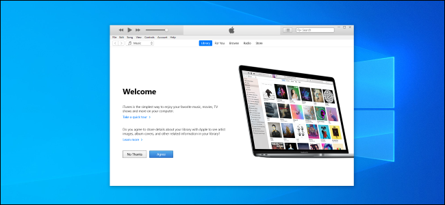 iTunes on Windows desktop