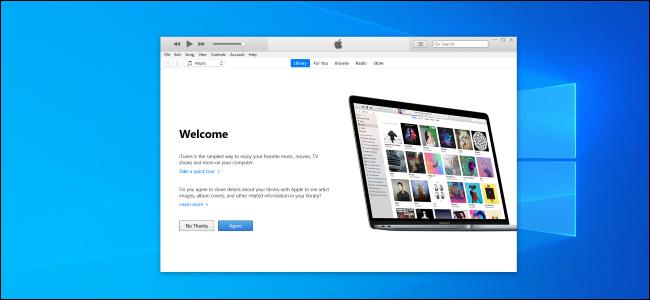 iTunes on Windows desktop
