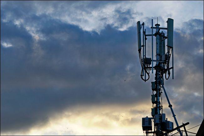 5G cellular base station