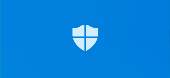 Windows Security (Defender) app splash screen