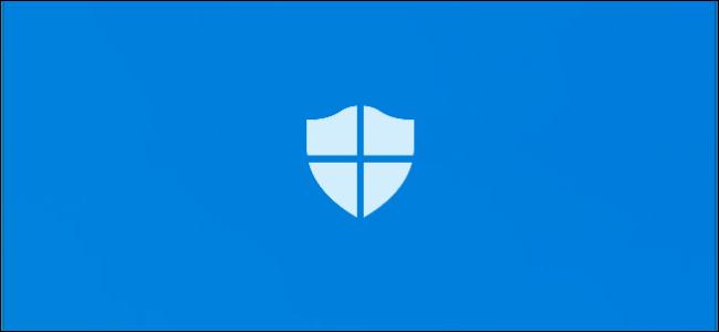 Windows Security (Defender) app splash screen