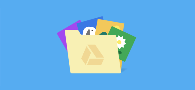 Google Drive photos folder