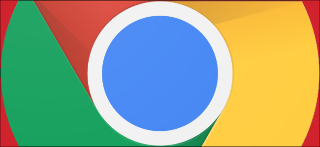 Chrome logo with red background