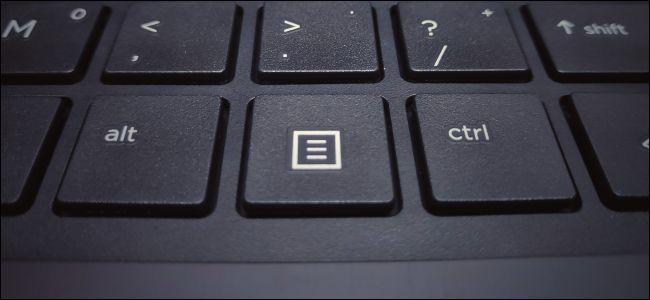 Menu key between Alt and Ctrl keys on a PC keyboard