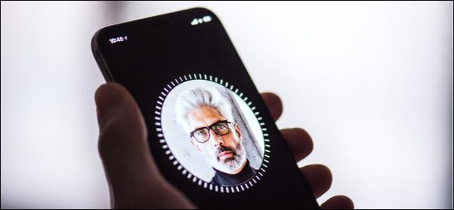 Face Unlock on a phone