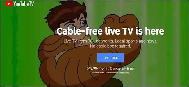 The YouTube TV website.