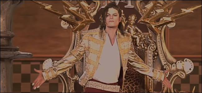 A photo of Micheal Jackson's hologram at the Billboard Music Awards.