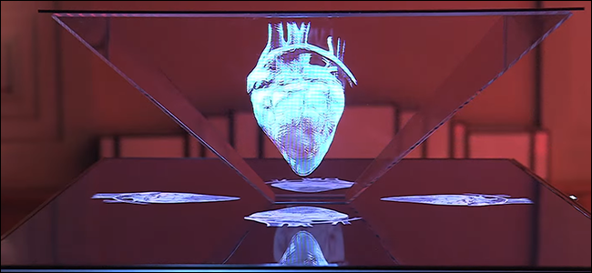 A hologram TV prototype showing a human heart.