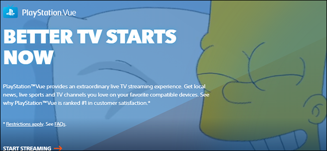 The PlayStation Vue website.