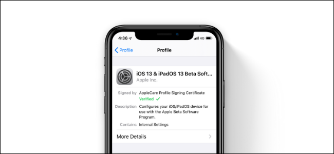 How to Leave iOS Public Beta Program