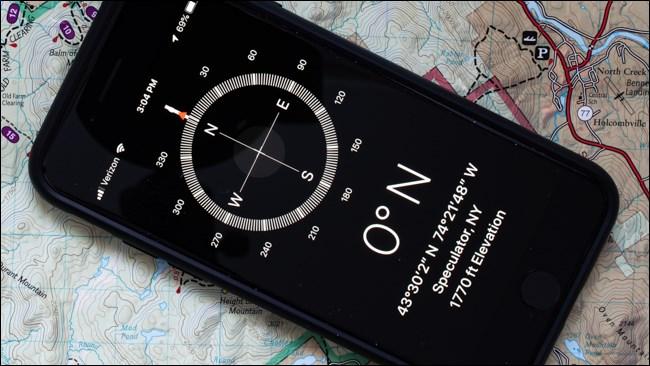 Apple iPhone Measure Elevation