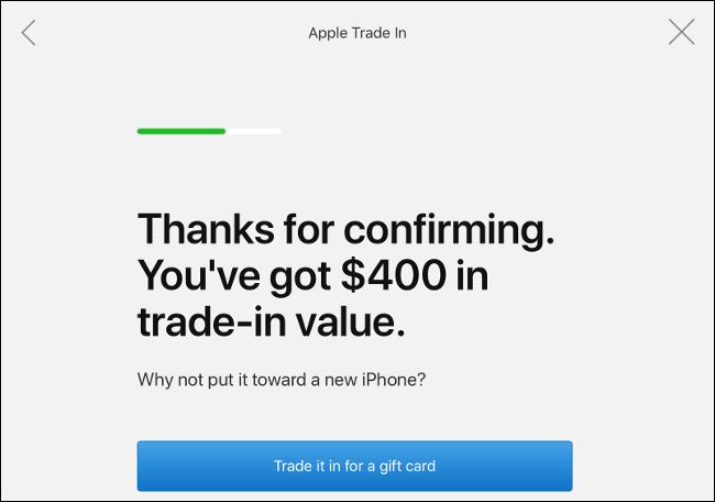 La pantalla de valor de Apple Trade In.