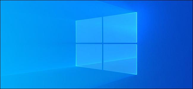 Windows 10 light wallpaper