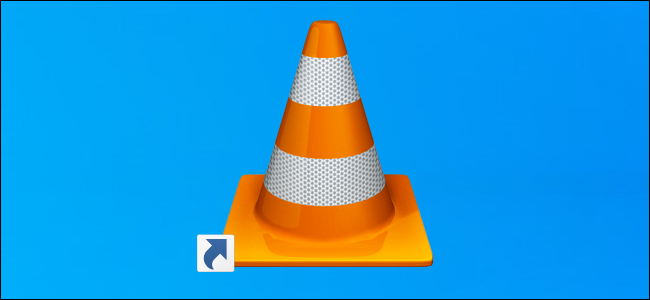 VLC shortcut icon on a Windows desktop